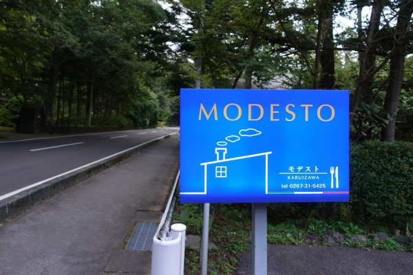 MODESTO(モデスト)