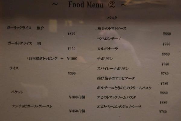 Beer Kitchen Punji(プンジ)