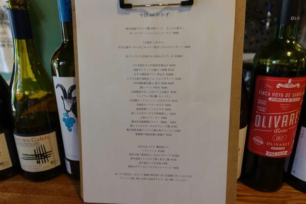 麦と葡萄~meraki食堂~