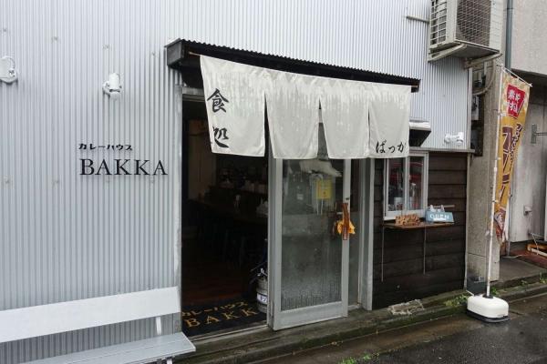 カレーハウス BAKKA(バッカ)