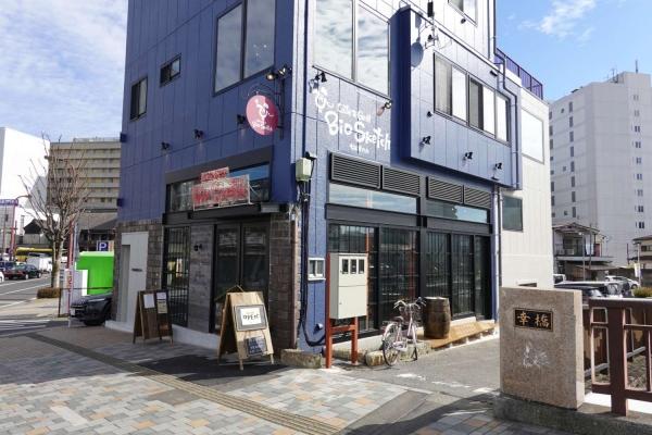 Cafe&Grill びおすけっち
