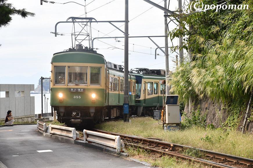 DSC_4630 - コピー2019 10 7 江ノ電 稲村ケ崎 871 580 popoman