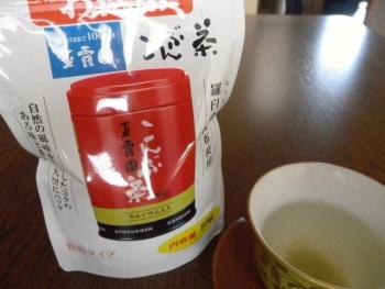 お徳用こんぶ茶2