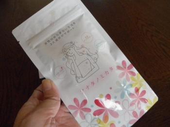 美活サプリ『アナタノミカタ2