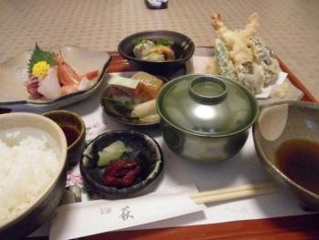 四季食彩 萩 1