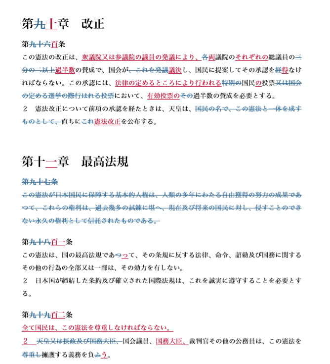 2019070208130004a.png
