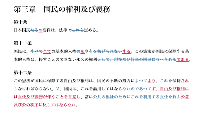 20190702081305a19.png