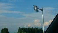 阿弖流為雲