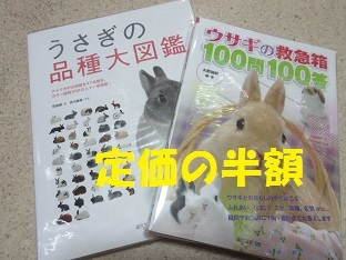 bookhangaku.jpg