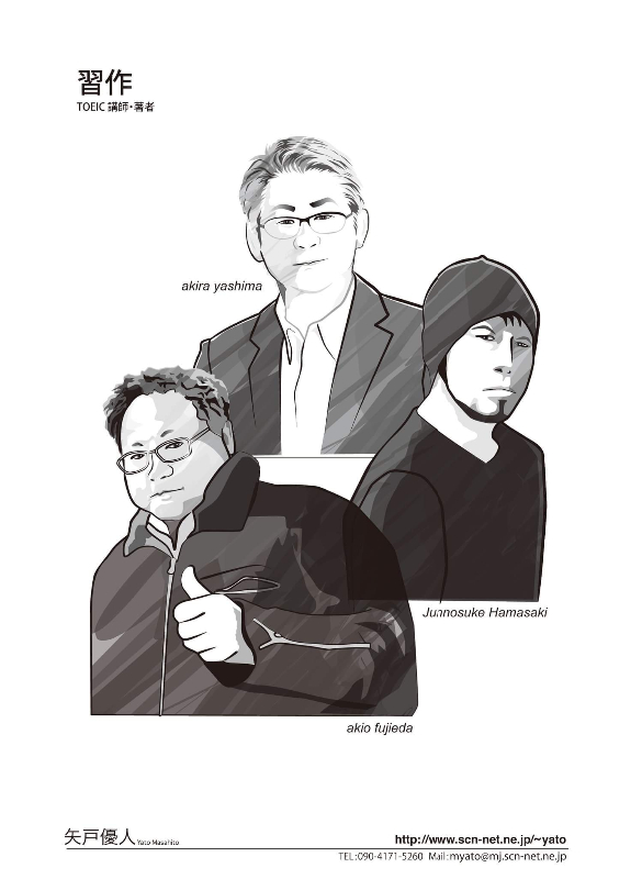 矢戸さんイラスト