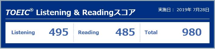 201907公開