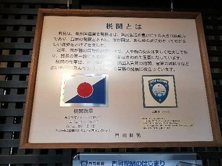 旧門司税関5