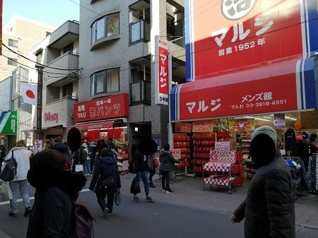 巣鴨赤パンツのお店1