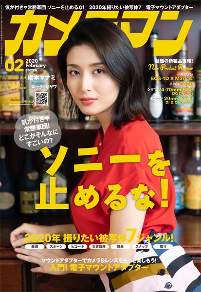 2002_P001_cover_3625.jpg