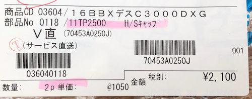 20191011009.jpg