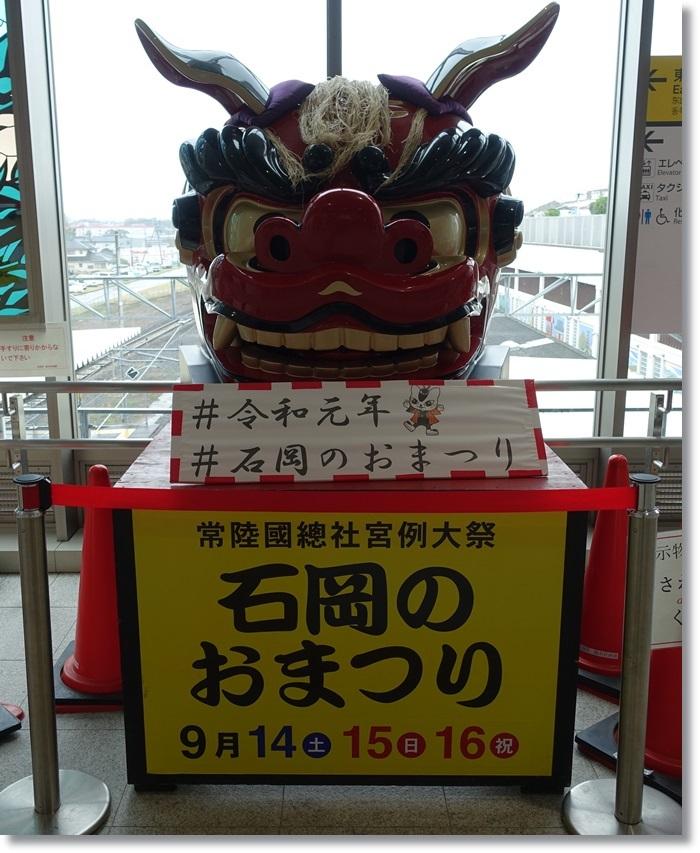 石岡祭りDSC00005