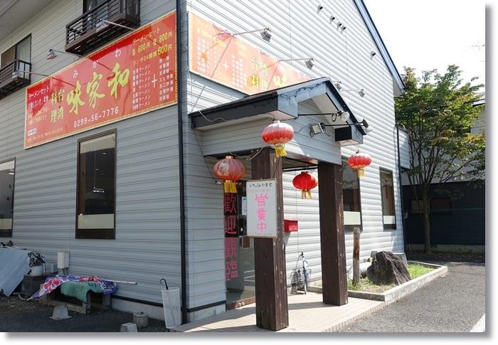 台湾料理味可和DSC00063