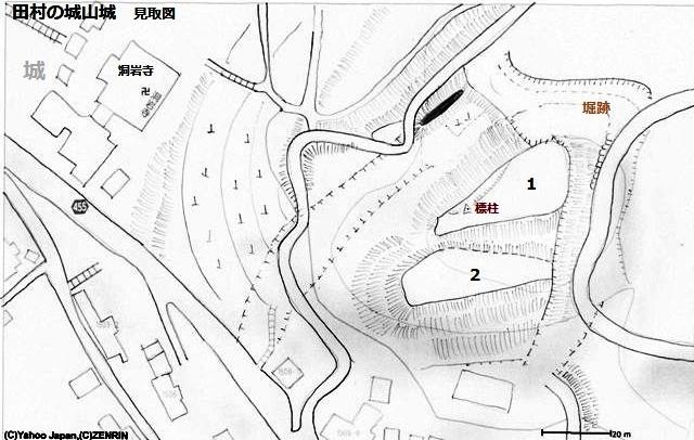 田村の城山城見取図①