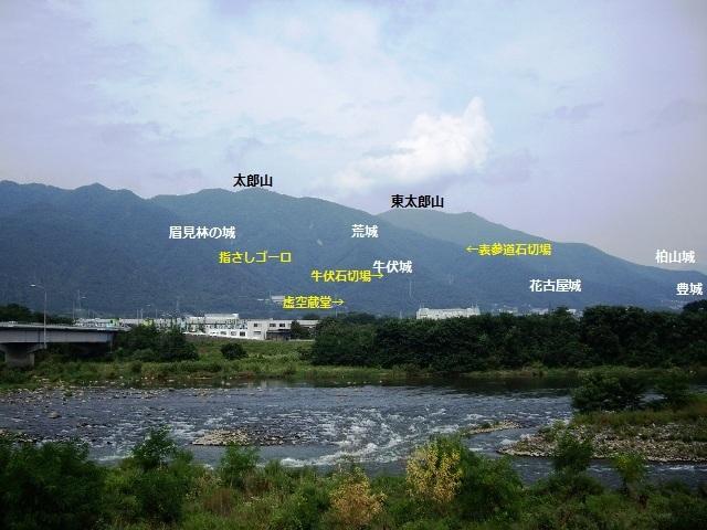 太郎山石切場