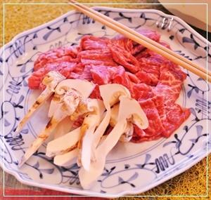 松茸ですき焼き