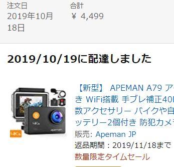 2019102001.jpg