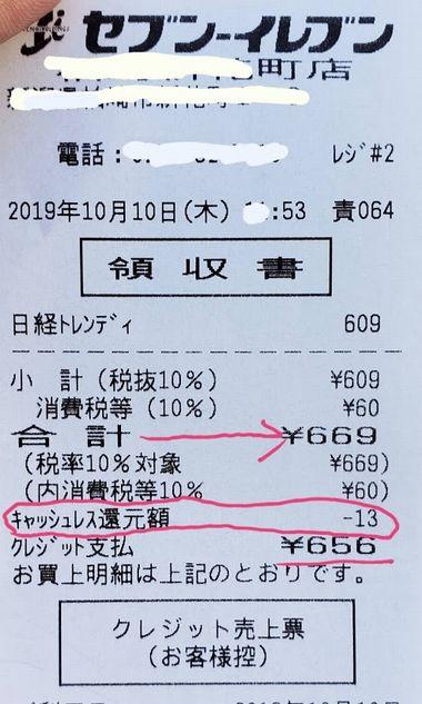 2019102212.jpg