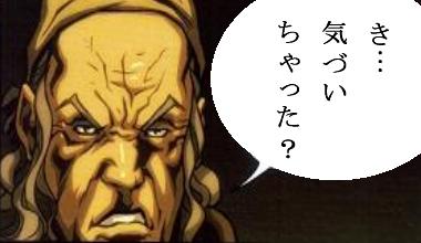 歴史浅ーっ!