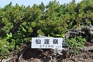 2019,8,12,空木岳-13