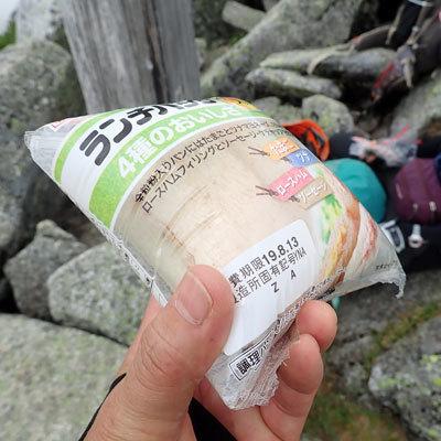 2019,8,13,木曽駒ケ岳-25