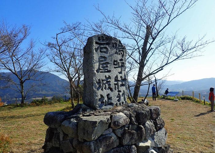2019,12,15,四王寺山-2