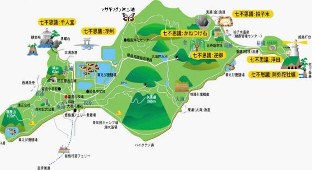 himeshimamap.jpg