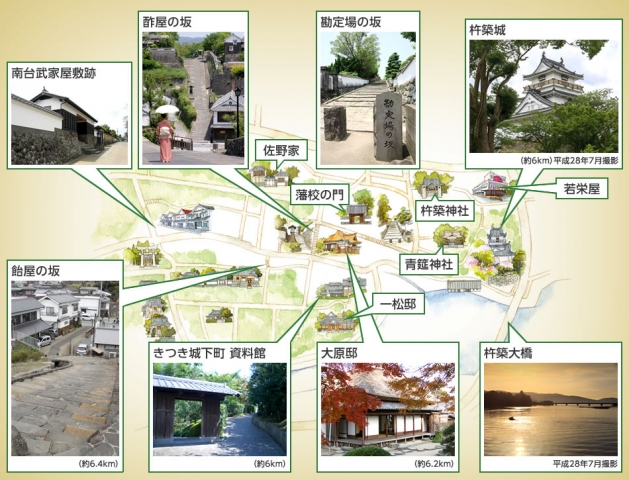 kitsuki_area_img11.jpg