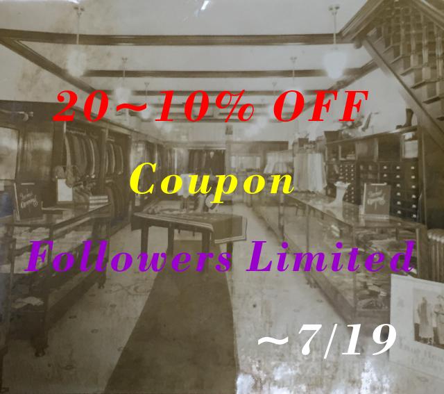 insta coupon3