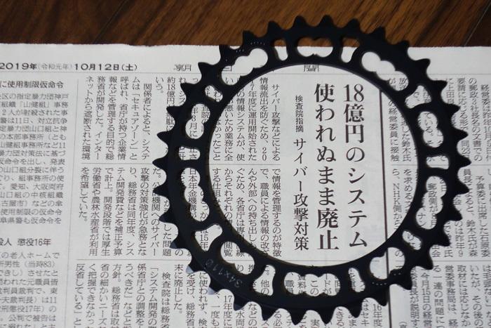 19_1012_01.jpg