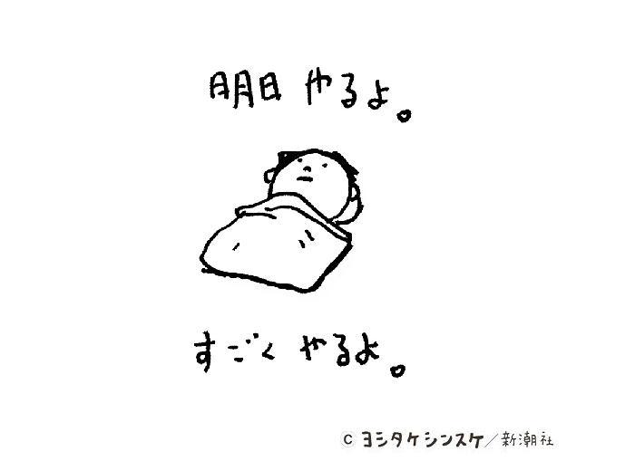 ヨシタケ04