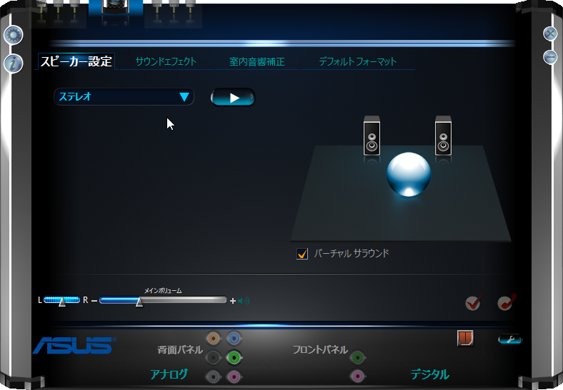 Realtek HD オーディオマネージャ_2019-7-27_No-03