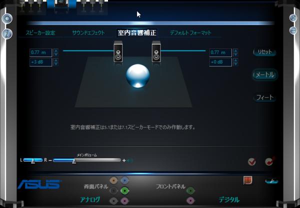 Realtek HD オーディオマネージャ_2019-7-27_No-02