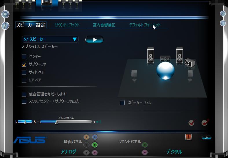 Realtek HD オーディオマネージャ_2019-7-27_No-00