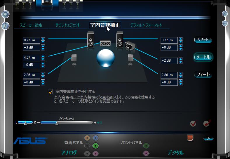 Realtek HD オーディオマネージャ_2019-7-27_No-01
