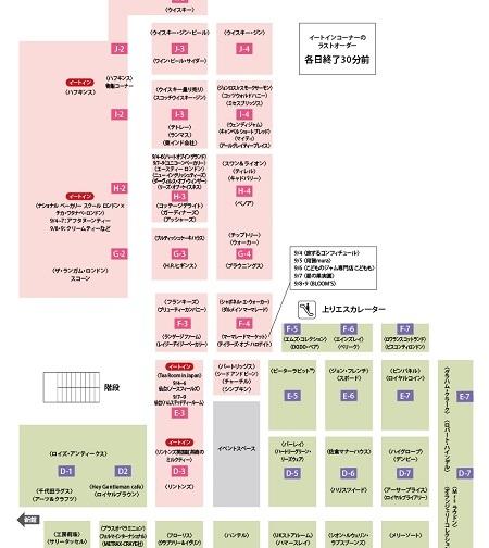 map_part01 (1)