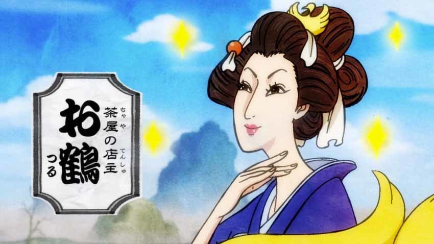 ワンピース アニメ お鶴