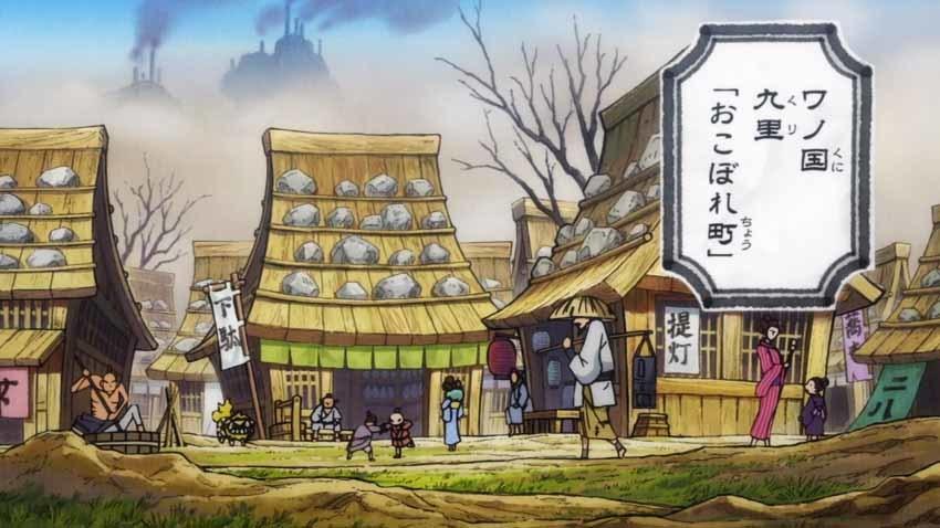 ワンピース アニメ おこぼれ町