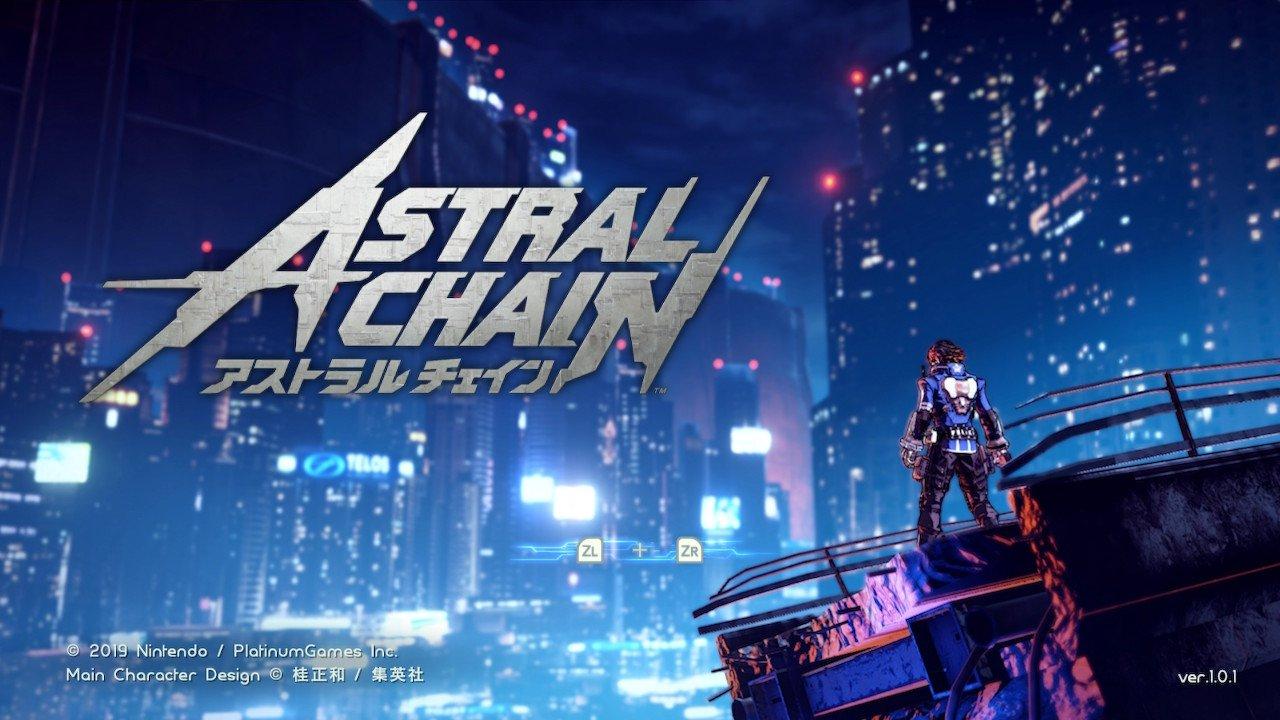 ASTRAL CHAIN(アストラルチェイン) switch