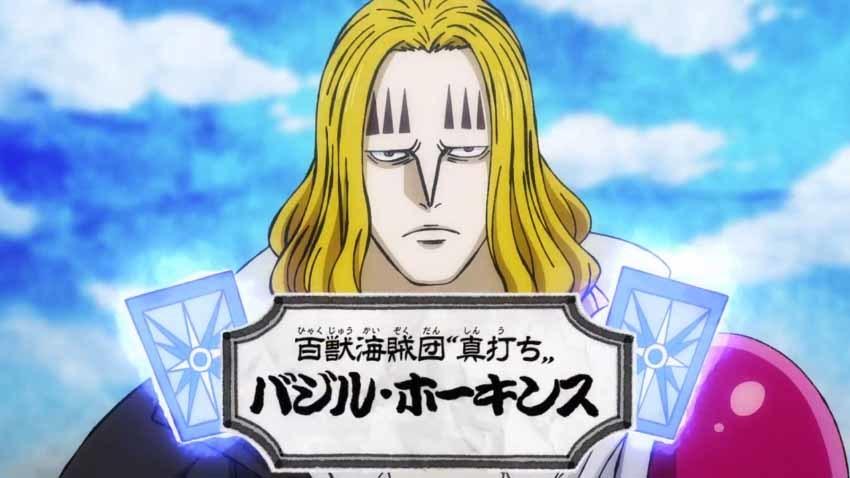 ワンピース アニメ ホーキンス