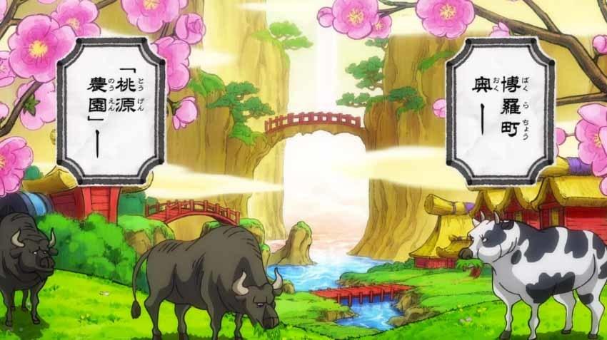 ワンピース アニメ 桃源農園