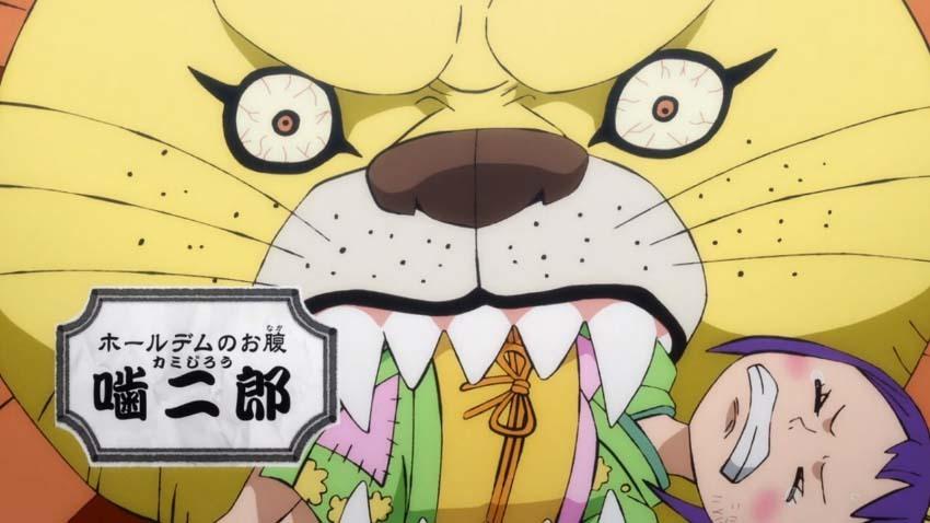 ワンピース アニメ 噛二郎