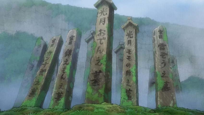 ワンピース アニメ おでん城跡地