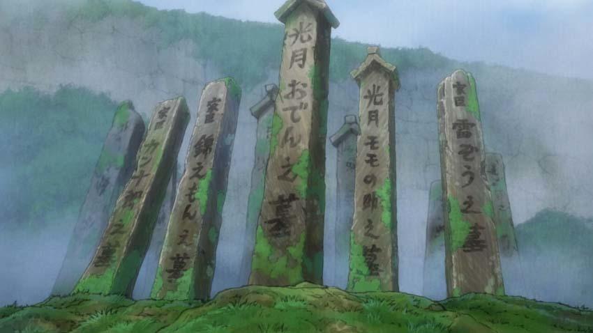 ワンピース アニメ 赤鞘九人男  モモの助 お墓