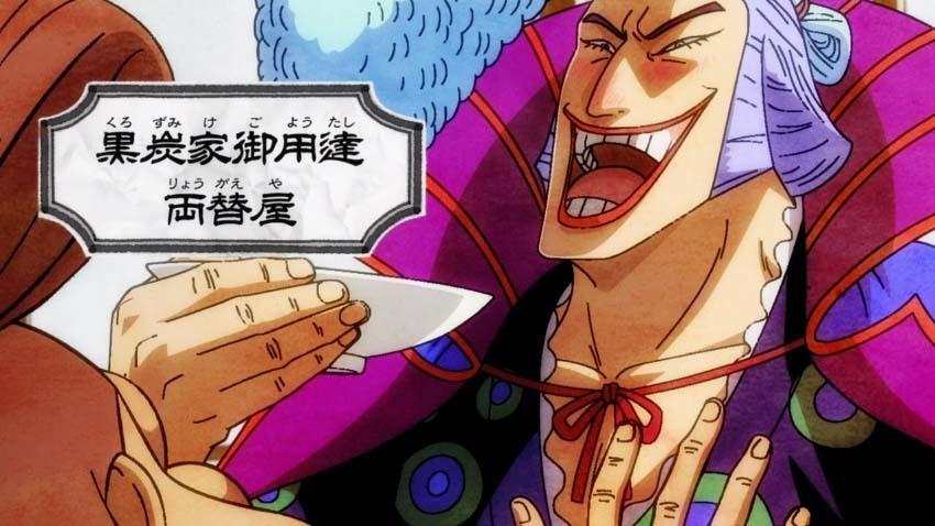 ワンピース アニメ 居眠り狂死郎
