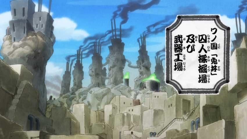 ワンピース アニメ 兎丼